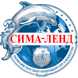 Сима-ленд